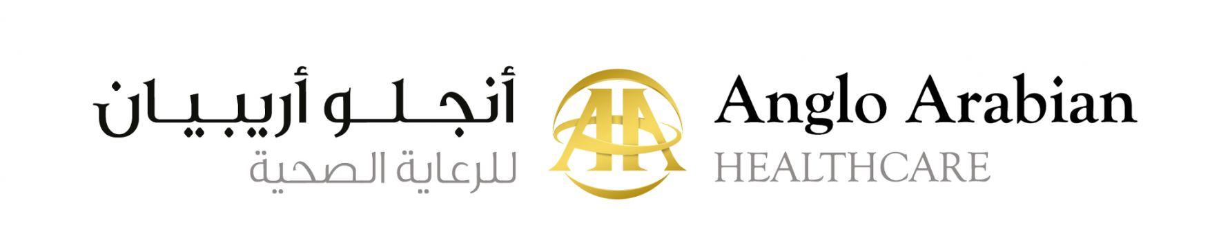 Anglo Arabian Healthcare Logo