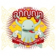 Apinya Thai Food Co. Logo