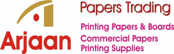 arjaanpaperstrading Logo