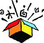 Arts Unbound Logo