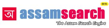 AssamSearch Logo