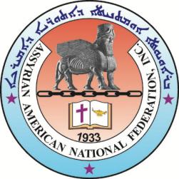 assyrianamerican Logo