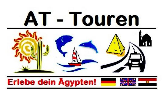 AT-Touren - Erlebe dein Ägypten! Logo