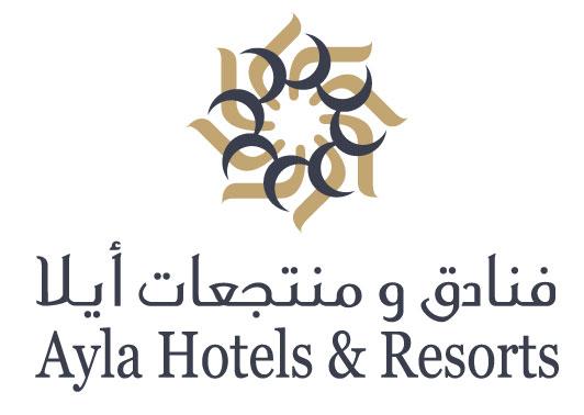 Ayla Hotel and Resort Logo