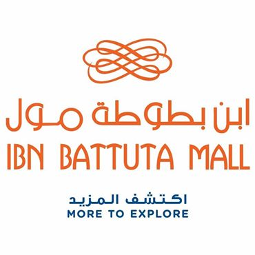 IBN Battuta Mall Logo