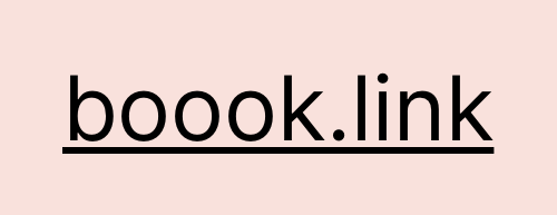 boook.link Logo