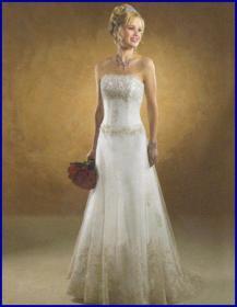 Bridal Elegance Logo
