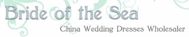 Brideofthesea Logo