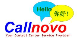 Callnovo Logo