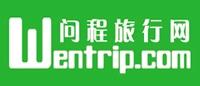 WenTrip.com Logo