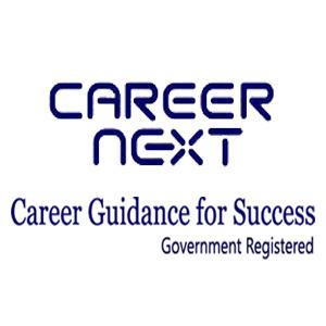 careernextindia Logo