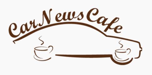 carnewscafe Logo