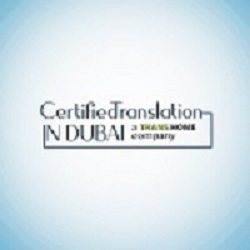 certificated Logo