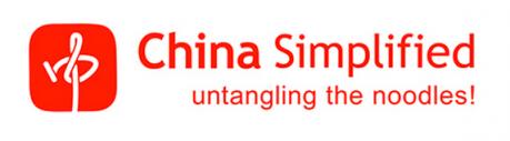 China Simplified Logo