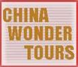 chinawondertours Logo