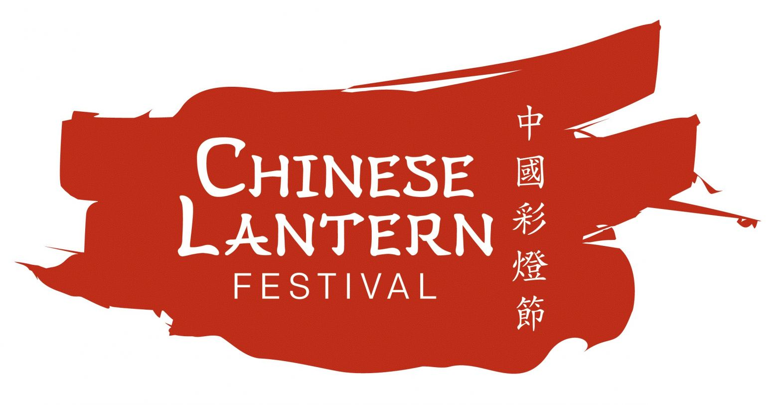 Chinese Lantern Festival, Hanart Culture Logo