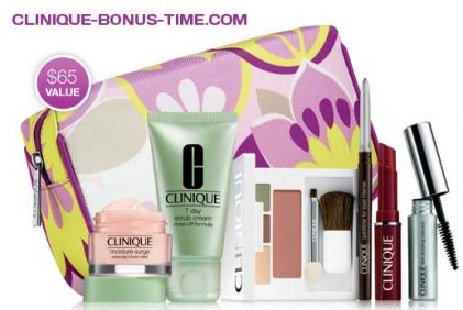 clinique-bonus-time Logo
