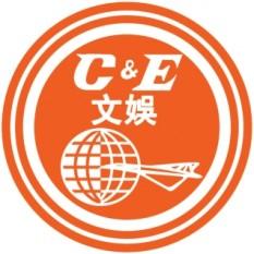 C & E Holidays Logo
