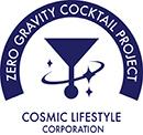 Cosmic Lifestyle Corporation Logo
