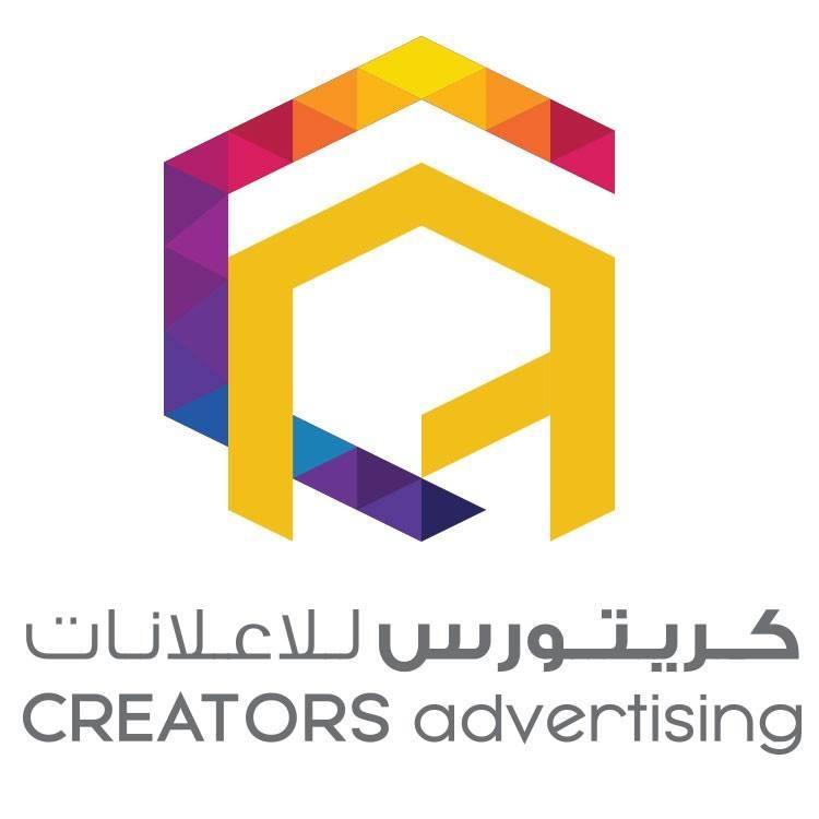 Creators Advertising Logo