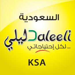 daleeli Logo