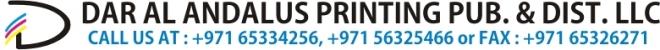 Dar Al Andalus Printing Press Logo
