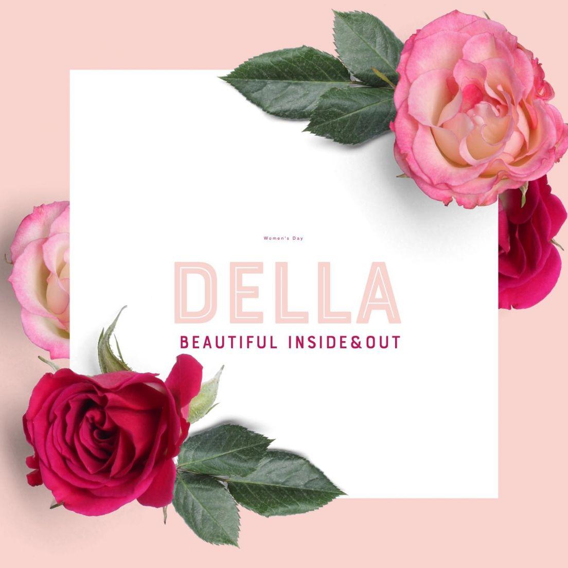 Della Beauty and Fashion Logo