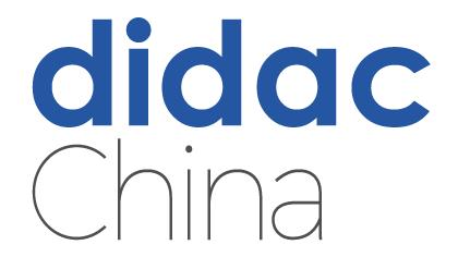 didac China Logo