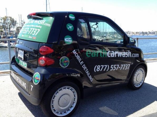 Earth Car Wash Logo