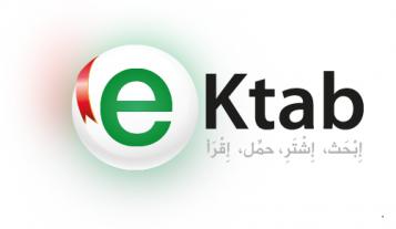 ektabcom Logo