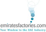 emirates_factories Logo