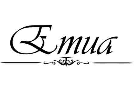 Emua Fashions Logo