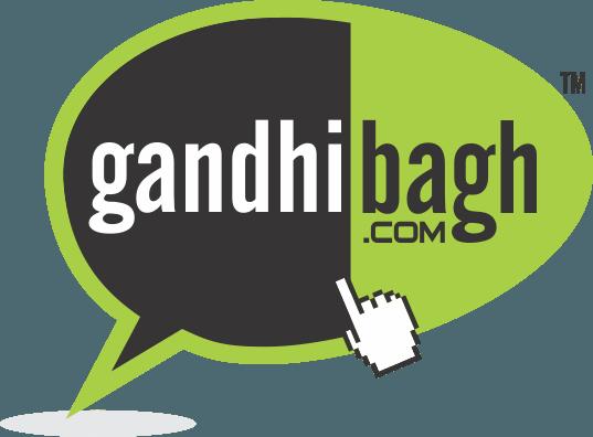 Gandhibag - Online Market Place Logo