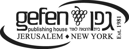 Gefen Publishing House Ltd. Logo