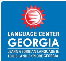 Languages And Tourism Centre Georgia Logo