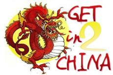 getin2china Logo