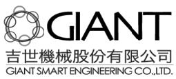 Giant Smart Engineering Co., Ltd. Logo