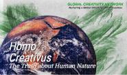 Global Creativity Network Logo