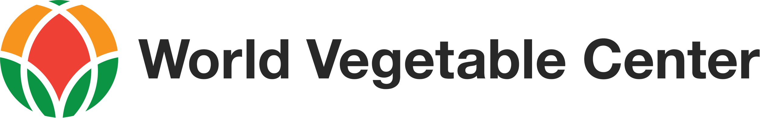 AVRDC - The World Vegetable Center Logo