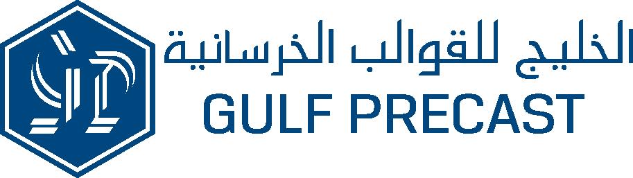 Gulf Precast Logo