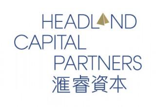 Headland Capital Partners Limited Logo