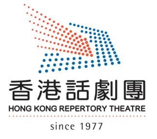 Hong Kong Repertory Theatre Logo