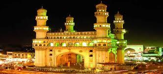 Hyderabad Film City Logo