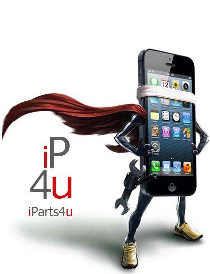 iParts4u Limited Logo