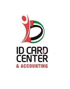 ID CARD CENTER & ACCOUNTING SERVICES Logo