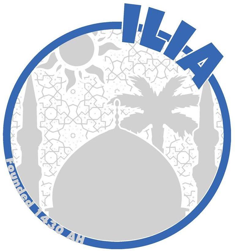 Islamic Leadership Institute of America Logo