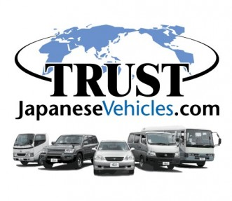 JapaneseVehicles.com Logo