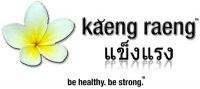 Kaeng Raeng Logo