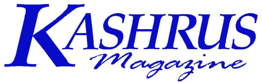 KASHRUS MAGAZINE Logo