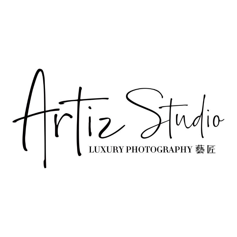 Korea Artiz Studio Pte. Ltd. Logo